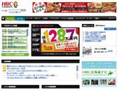 道内民放テレビ:HBC