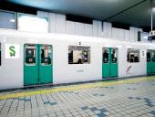 札幌市営地下鉄/車体広告