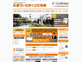 WEBサイト[CMS構築]
