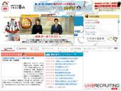 道内民放テレビ:UHB