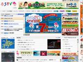 道内民放テレビ:STV