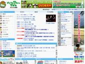 道内民放テレビ:TVh