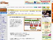 道内民放ラジオ:STVラジオ