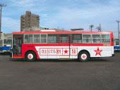 札幌市内路線バス/車体ラッピング広告
