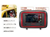 [中国国内メディア]中国国内(上海)/交通媒体(タクシー車内動画)「Touch media」