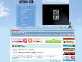 道内民放FMラジオ:FMノースウェーブ