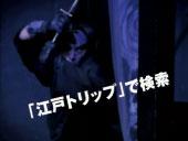テレビコマーシャル制作