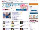 [中国国内メディア]インターネット広告